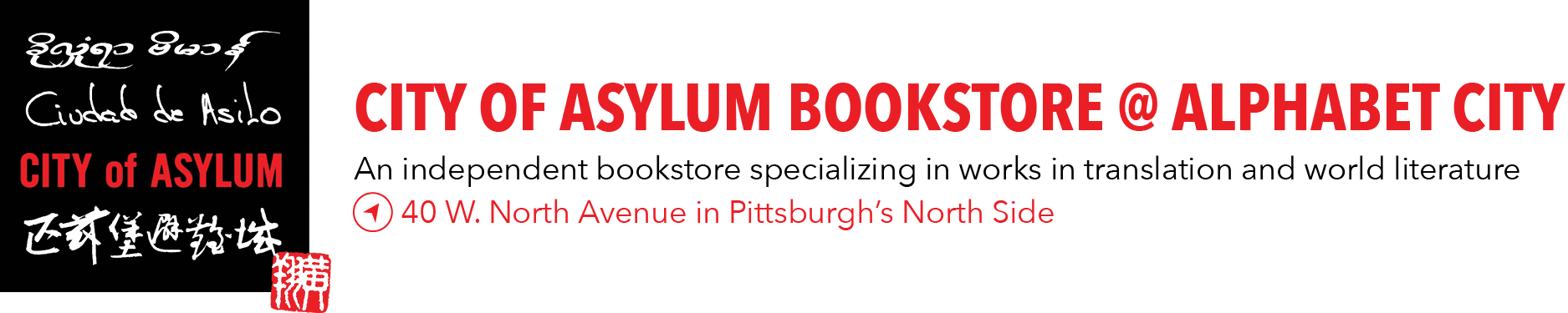City of Asylum Bookstore